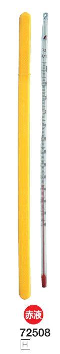 シンワ 棒状温度計 H 72508 アルコール-...の商品画像