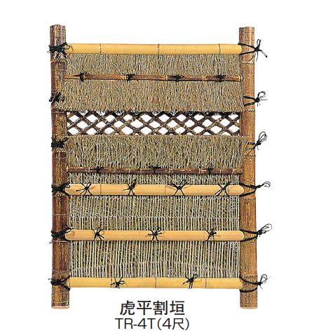 大小天然袖子:4尺/W1200×H1650mm[图纸门队眼罩之绝密v大小冲锋图片