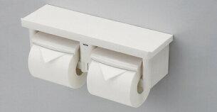 トイレットペーパー ホルダー シンプル インテリア ワンタッチ