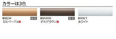 TOTO タオル掛け YT404KS4R W4...の紹介画像3