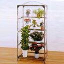 アルミビニール温室サンドーム FH-1800