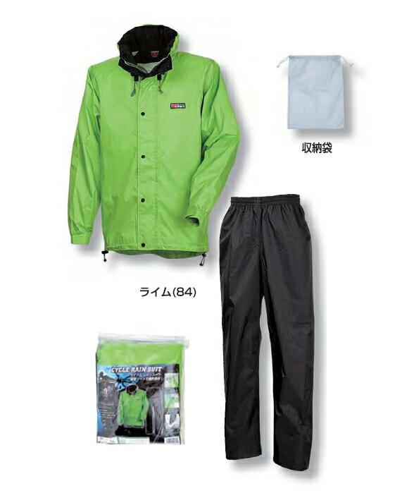 【サイクルレインスーツ CY-003】