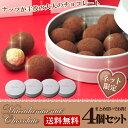 マカダミアナッツ チョコレート 「ビター ベルベット」 4缶セット