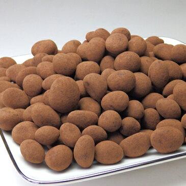 ショコラ・マカダミア チョコレート 500g 【あす楽対応】