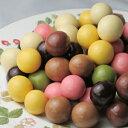 マカダミア チョコレート からふる 500g