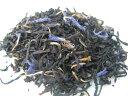 矢車菊をちりばめた甘い香りの華麗な紅茶 「ディアナ」 500g