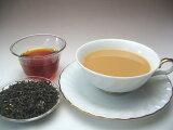 阿萨姆红茶是代表印度的红茶! 非常有浓烈的味道向(到)奶茶最适合。阿萨姆红茶orthodoxy 200g FTGFOP1【明天音乐对应】[アッサム紅茶 オーソドックス 200g FTGFOP1【あす楽対応】]