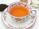 クオリティー ヌワラエリヤ紅茶 2008年 マハガストッテ茶園 BOP 100g