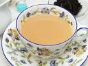 アッサム紅茶 セカンドフラッシュ Menoka(メノカ)茶園 STGFOP 500g
