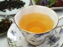 ネパール緑茶 ヒマラヤ エバーグリーン 200g (50g x 4袋) (Himalayan Evergreen) 【あす楽対応】