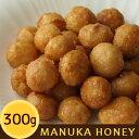 マヌカハニー マカダミアナッツ 300g