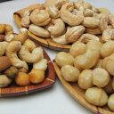 ショッピングミックスナッツ マカダミア、カシュー、ミックスナッツの塩味のおつまみナッツ3種セット 送料無料