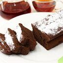 生チョコのような チョコレートケーキ 3