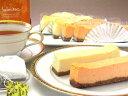 旬のみかん&濃厚NYチーズバーずっしり540gに紅茶のオマケつき【むらせや】のニューヨークチー...