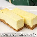 ニューヨークチーズケーキ 6個入り
