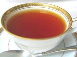 ウバ紅茶 ウバブレンド 三角ティーバッグ 20個入り 【あす楽対応】