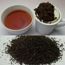 セイロン紅茶 ウバ ウバハイランズ茶園 50g BOP(クオリティーシーズン)【あす楽対応】