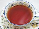 デカフェ紅茶 カモミールティー 100g (50g x 2袋)