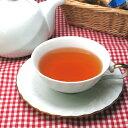 インド アッサム紅茶 セカンドフラッシュ ディコム茶園 50g O-596 TGFOP1 【あす楽対応】