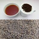 アッサム紅茶Bhubrighat茶園 BOP 100g (50g x 2袋)【あす楽対応】