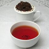 ニルギリ紅茶 チャムラジ茶園 50g 2013年 クオリティーシーズン BOP-SUP 【あす楽対応】