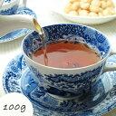 ダージリン紅茶 セカンドフラッシュ プッタボン茶園 100g (50g x 2袋) DJ-295 SFTGFOP1 (TIPPY CL) 【あす楽対応】