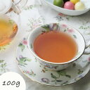 ダージリン紅茶 セカンドフラッシュ サングマ茶園 100g (50g x 2袋) DJ-191 SFTGFOP1(FL MUSK)
