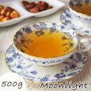 ダージリン紅茶 セカンドフラッシュ キャッスルトン茶園 ムーンライト 500g DJ-98 FTGFOP1 【あす楽対応】