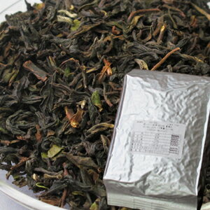 インド ダージリン紅茶 オータムナル リザヒル...の紹介画像2