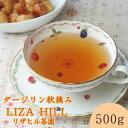 インド ダージリン紅茶 オータムナル リザヒル茶園 500g DJ-29 SFTGFOP1 CL 【あす楽対応】