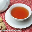 50g セイロン ウバ紅茶 サルニア プレイダリー茶園 OP 【あす楽対応】