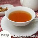 セイロン紅茶 キャンディー クレイグヘッド茶園 200g (50g x 4袋) BOP クオリティーシーズン 【セイロン ティー】【あす楽対応】