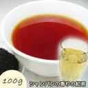 フレーバー紅茶 シャンパン 100g (50g x 2袋) ...