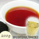 フレーバー紅茶 シャンパン 200g (50g x 4袋)
