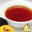 フレーバー紅茶 シャンパン 三角ティーバッグ 2.0g×5コ...