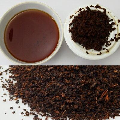 マラウイ紅茶 ブレンド 80g 【あす楽対応】
