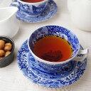 ルワンダ紅茶 ルケリ(ソルワッテ茶園) 160g (80g x 2袋) CTC PF1 【あす楽対応】