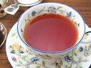 マラウイ LTP紅茶 160g (80g x 2袋) Esperanza(エスペランザ)茶園 PF1SC