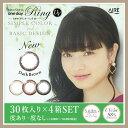 ネオサイトワンデーリングUV/Neo Sigh tone day Ring UV/ワンデーカラコン(度あり 度なし/30枚入り×4箱SET)【送料無料】