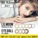 LILMOON 1Month 〜リルムーン・マンスリー〜 (度あり/2枚set/全10色)