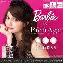バービーbyピエナージュ 2WEEK 1箱6枚入/Barbie by PienAge 2week・3色 ( 度あり・度なし)
