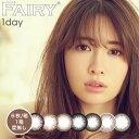 FAIRY 1day 〜フェアリーワンデー〜 /ワンデーカラコン(度なし/6枚入り×2箱SET)小嶋陽菜さんイメージモデル