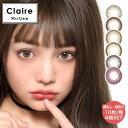 クレア by マックスカラー(Claire by MAXCOLOR)4箱SET/ちぃぽぽプロデュース(1箱10枚入り/6色)
