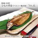 自然の味そのまんま 国産原料にこだわった焼売[30g×6]