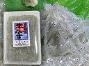 生しらす 【静岡県産】駿河湾由比 刺身で食べれる「生しらす」