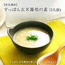 【令和元年産 新米】静岡県産 厳選 コシヒカリ☆白米5kg送料無料※北海道は別途送料\500沖縄一部離島は\1500が掛かります。