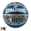 お取り寄せ NBA バスケットボール グレー・ブルー・ブラック スポルディング/SPALDING グラフィティ【7号球】