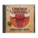 NBA ブルズ グレーテスト ヒッツ Vol.1 1996 サウンドトラック CD