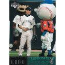 MLB イチロー シアトル・マリナーズ トレーディングカード/スポーツカード 2003 イチロー #67 Upper Deck