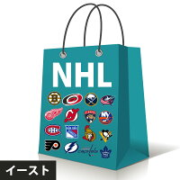 NHL イースタン・カンファレンス チームが選べる福袋 2018 - 今年もやってきました!セレクションオリジナル福袋ご予約開始!